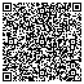 QR-код с контактной информацией организации ЧП ВЕНЕЦИЯ