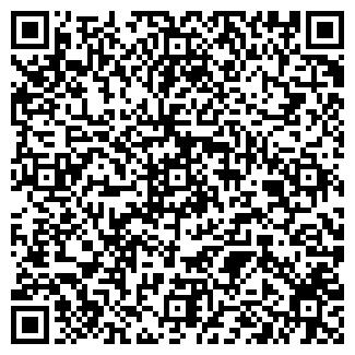 QR-код с контактной информацией организации ВЛТАВА