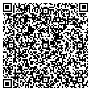 QR-код с контактной информацией организации ОМИРБЕК ТОО ФИЛИАЛ