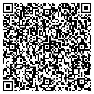 QR-код с контактной информацией организации ЧП СИТИ
