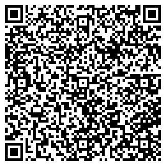 QR-код с контактной информацией организации ООО ПОСТУЛАТ