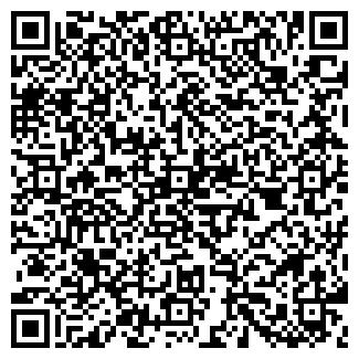 QR-код с контактной информацией организации ПРОМИНКОМ, ООО