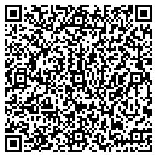 QR-код с контактной информацией организации ФОРМА