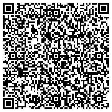 QR-код с контактной информацией организации ТОО ОПТ ТОРГ КОМПАНИ ПЛЮС