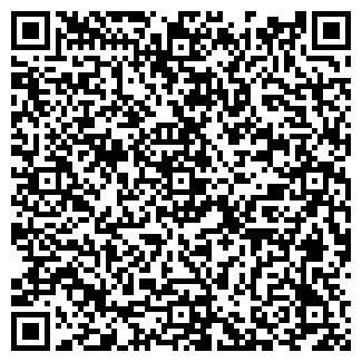 QR-код с контактной информацией организации ПРОЛОГ ЛТД