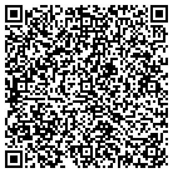 QR-код с контактной информацией организации ООО СВТ ТРЕЙДИНГ