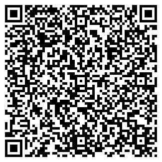 QR-код с контактной информацией организации ООО ИНКО ЛТД