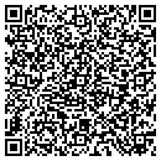 QR-код с контактной информацией организации ПРЕСТО, ПК
