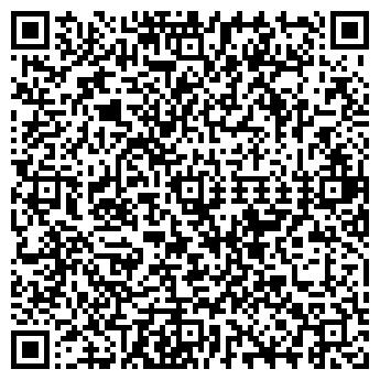 QR-код с контактной информацией организации ООО СТАЛКЕР ТРЕЙД