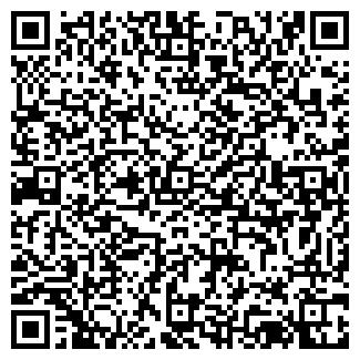 QR-код с контактной информацией организации ООО ТРИАДА
