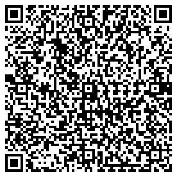 QR-код с контактной информацией организации ХЛАДАРТЕХСОЮЗ