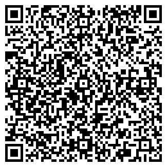 QR-код с контактной информацией организации ООО ШИРАК, ТД