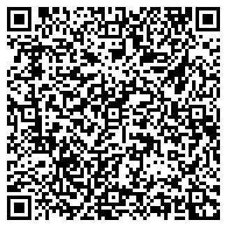 QR-код с контактной информацией организации ООО ЭЙПЕКС