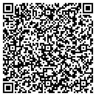QR-код с контактной информацией организации ОРФЕЙ ФИРМА