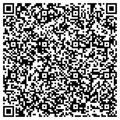 QR-код с контактной информацией организации ООО РУЧАЕВСКИЙ КОМБИНАТ СТРОИТЕЛЬНЫХ МАТЕРИАЛОВ