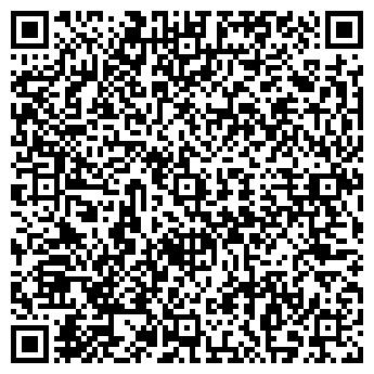 QR-код с контактной информацией организации ООО СТРОЙКОМПЛЕКС, ПТП
