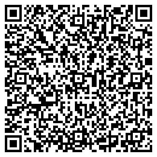 QR-код с контактной информацией организации ООО ГРЕГОР