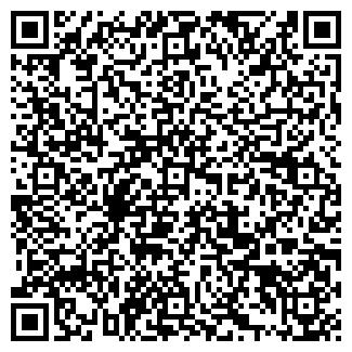QR-код с контактной информацией организации ООО РЕМШЛЯХБУД