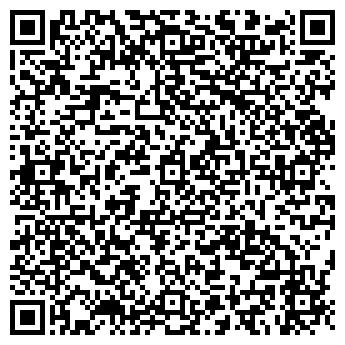 QR-код с контактной информацией организации ГИДРОЭКОЛОГИЯ
