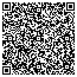 QR-код с контактной информацией организации ОТАУ САУДА ТОО