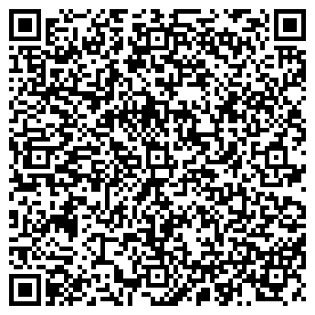 QR-код с контактной информацией организации ОТАУ СИНЕМА КОСТАНАЙ ТОО