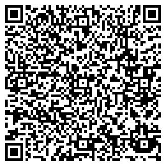 QR-код с контактной информацией организации ООО СВИТРЕЕСТР