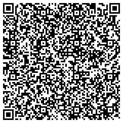 QR-код с контактной информацией организации ГП ЗАПОРОЖГИПРОВОДХОЗ, РЕГИОНАЛЬНЫЙ ПРОЕКТНО-ИЗЫСКАТЕЛЬСКИЙ ИНСТИТУТ