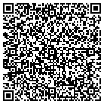 QR-код с контактной информацией организации ПЕРВОМАЙСК ТПК ТОО