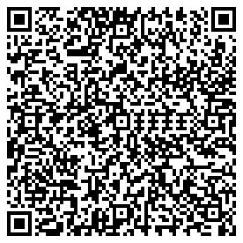 QR-код с контактной информацией организации ПИОНЕР-ЛЮКС ТОО