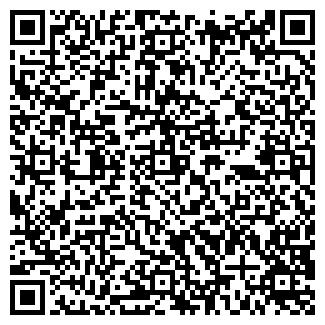 QR-код с контактной информацией организации ОФОРТ