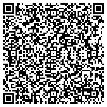 QR-код с контактной информацией организации ООО СТИМЭКС-КОМФОРТ