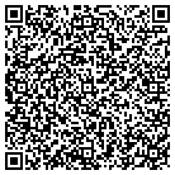 QR-код с контактной информацией организации ПОИСК ОБЩЕСТВЕННЫЙ ФОНД