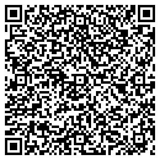 QR-код с контактной информацией организации ООО МЕГАТРАНС
