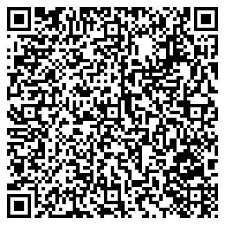 QR-код с контактной информацией организации ПОИСК-11 ТОО