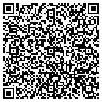 QR-код с контактной информацией организации ДОВИРА МЕД