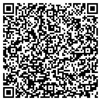 QR-код с контактной информацией организации ДИАПАЗОН