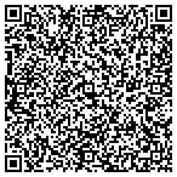 QR-код с контактной информацией организации ПОЛИКЛИНИКА № 3 ГОР. КОСТАНАЙ ГККП