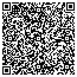QR-код с контактной информацией организации ООО КВАНТОР ЛТД
