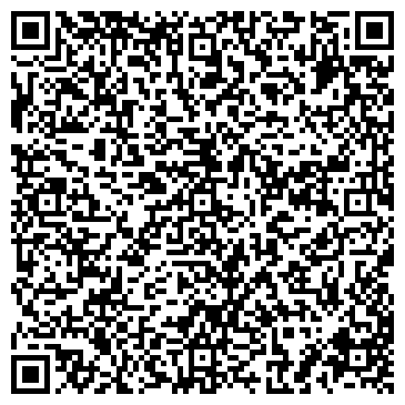 QR-код с контактной информацией организации ПОЛИФЛЕКС БИЗНЕС ЦЕНТР ТОО