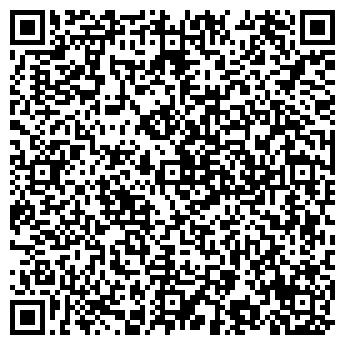 QR-код с контактной информацией организации ДЕЛИКАТ ЛАЙН