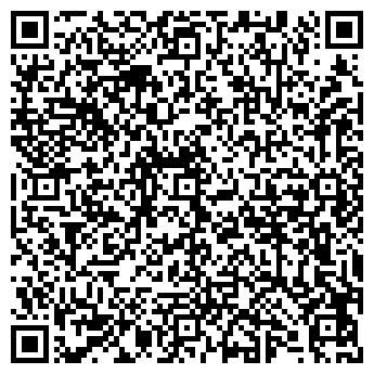 QR-код с контактной информацией организации ПОМОЩЬ ОБЩЕСТВЕННЫЙ ФОНД