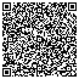 QR-код с контактной информацией организации ООО МАНТИССА