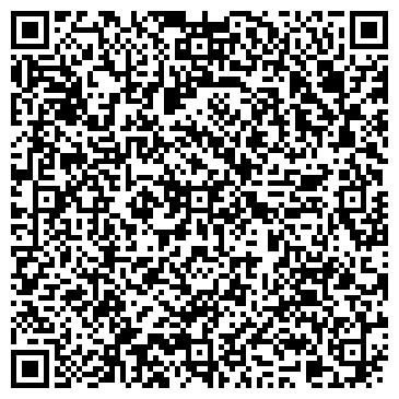 QR-код с контактной информацией организации ПРЕДСТАВИТЕЛЬСТВО БИКО ТОО В Г. КОСТАНАЙ