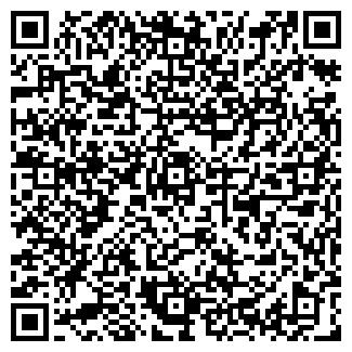 QR-код с контактной информацией организации ООО ГОЛДЕН ЭПЛ