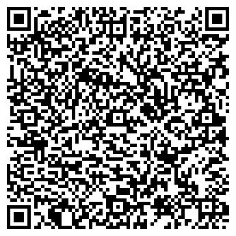 QR-код с контактной информацией организации АУДИТСЕРВИС-ЛВФ, ООО