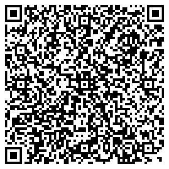 QR-код с контактной информацией организации ЭКСПЕРТ, АУДИТОРСКАЯ ЧФ