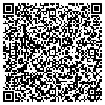 QR-код с контактной информацией организации ПРЕСТИЖ НЕДВИЖИМОСТЬ