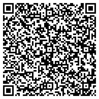 QR-код с контактной информацией организации ЭВМСЕРВИС