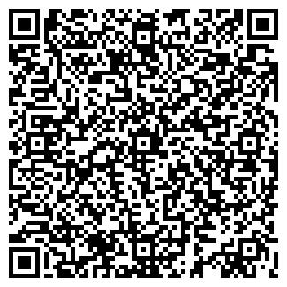 QR-код с контактной информацией организации ЭФФОРД