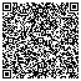QR-код с контактной информацией организации ПРИМА ТОО КФ